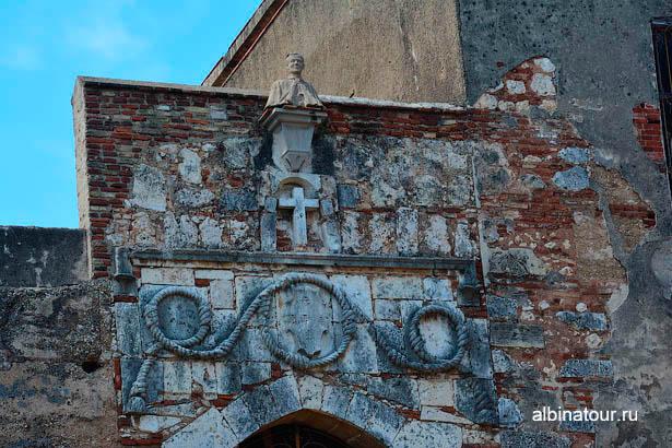 развалины и руинам: Монастыря Сан-Франциско (Convento San Francisco) 2