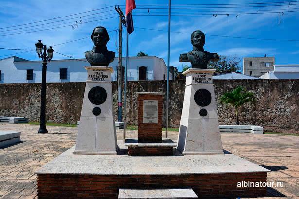 Санто-Доминго площадь Патриотов