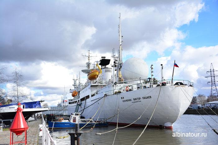 Калининград музей мирового океана судно космонавта Пацаева 2