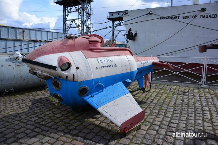 Калининград музей мирового океана аппараты для подводного плавания 2