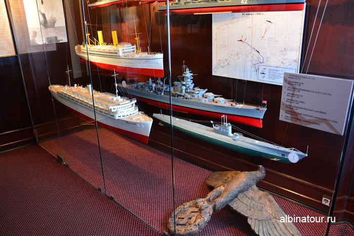 Калининград музей мирового океана судно Витязь война
