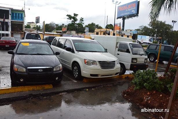 Доминикана Ла-Романа супермаркет Jumbo парковка