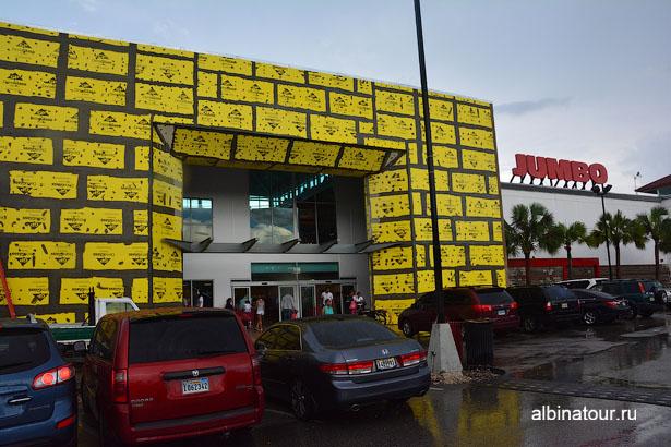 Доминикана Ла-Романа супермаркет Jumbo