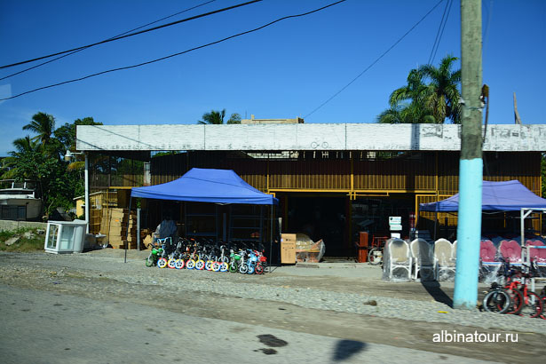 Доминикана по дороги из Санто-Доминго магазин