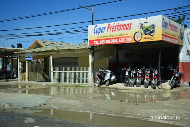 Доминикана по дороги из Санто-Доминго 1