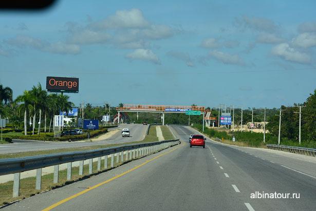 Доминикана Санто-Доминго дорога до города