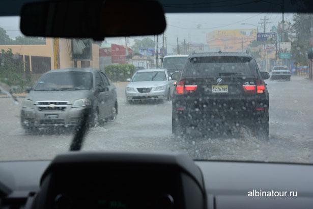 Доминикана дождь по дороги из Санто-Доминго