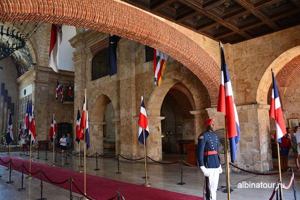 Доминикана Санто Доминго Национальный Пантеон
