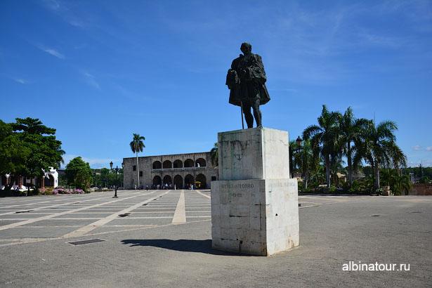 Доминикана Санто Доминго площадь Испании памятник