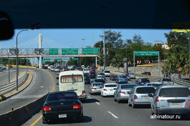 Доминикана въезд в Санто-Доминго