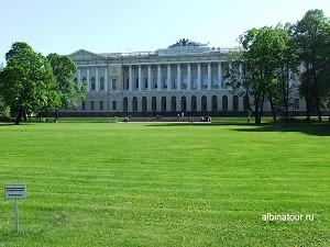 Петербург Русский музей