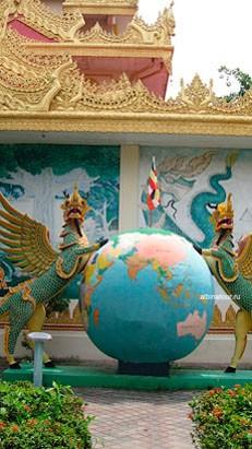 Бирманский Храм химеры Panca Rupa