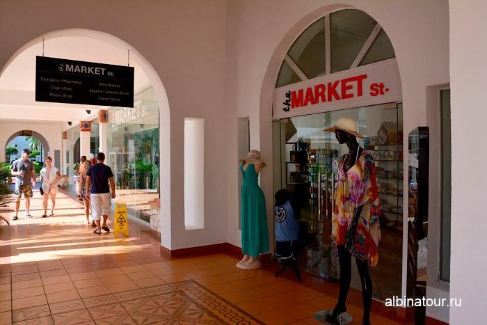 Магазины в отеле Be Live Collection Canoa в Доминикане