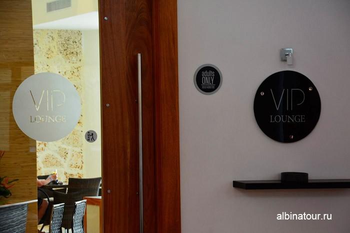 Vip lounge для гостей VeraClub