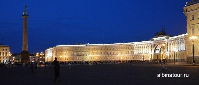 Фото Главный штаб вечером и ночью в Санкт Петербурге