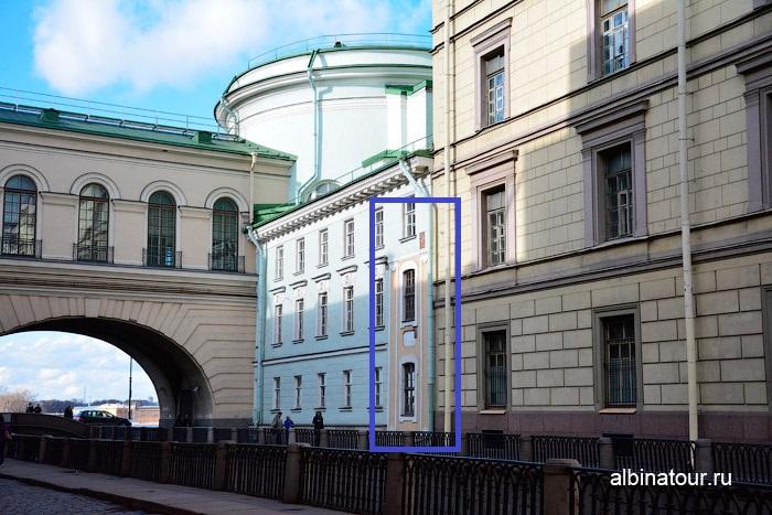 Фото кусочек фасада Зимнего дворца Петра