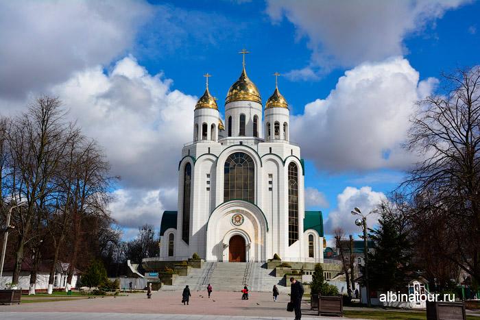 город Калининград Храм Христа спасителя фото