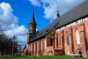 город Калининград Кафедральный собор