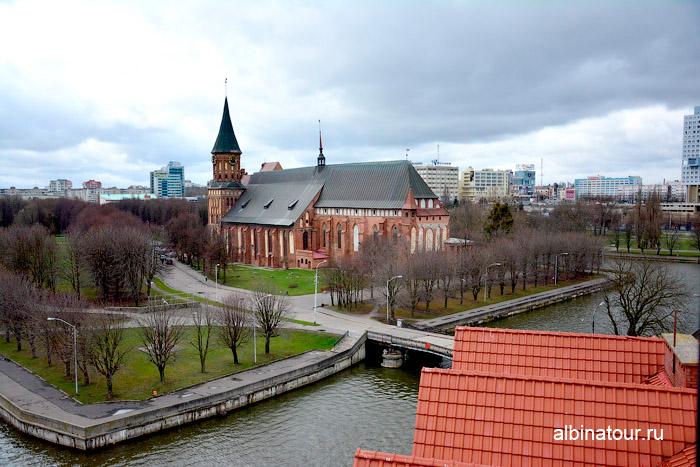 Посмотреть остров Канта Калининград фото