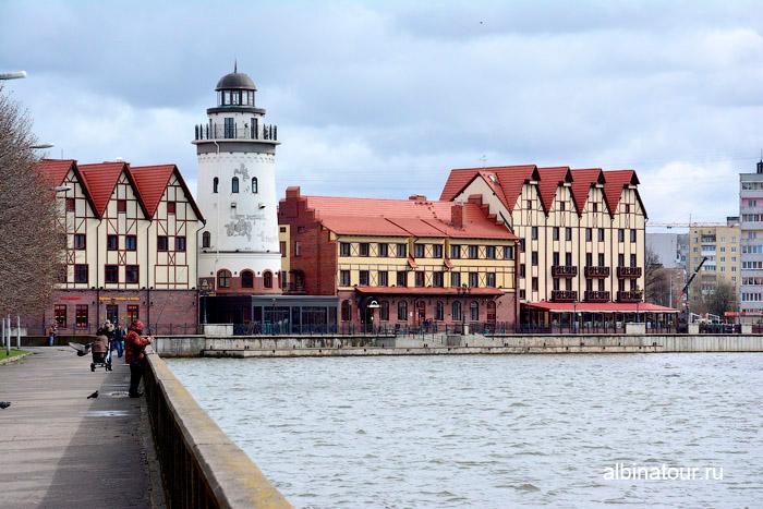 Посмотреть Рыбная деревня Калининград фото