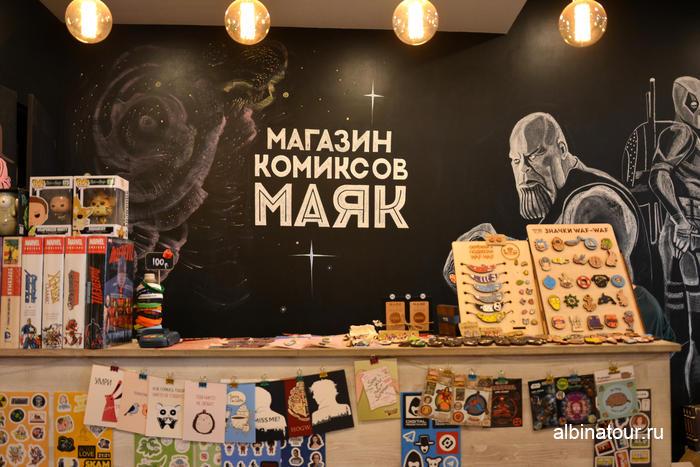Новая Голландия СПб фото здание Бутылка магазин комиксов второго этажа