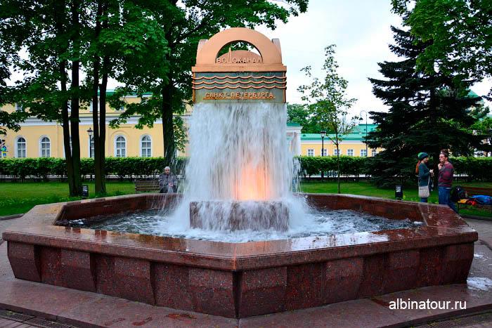 Фонтан на территории музея Воды Петербург