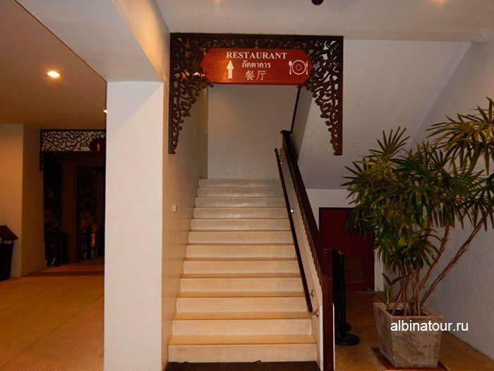Фото Лестница в ресторан на Нирамит Пхукет
