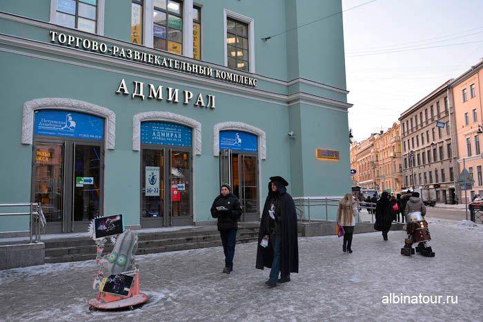 Фото рекламы Макет Петербурга или исторический театр-макет «Петровская Акватория»