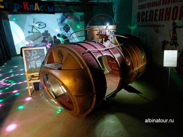 Выставка Обитатели Вселенной СПб зал 2
