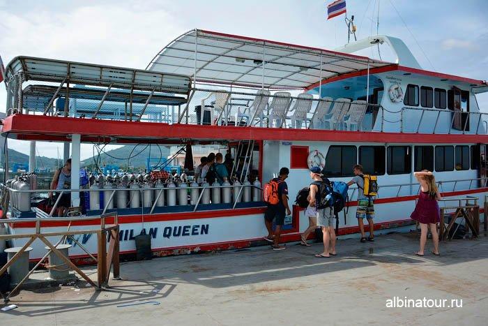 Фото Выгрузка с корабля после дайвинга