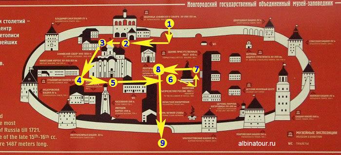 Фото карта Новгородского Кремля