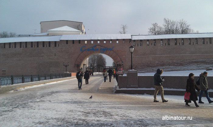 Фото входа в Новгородский Кремль Детинец