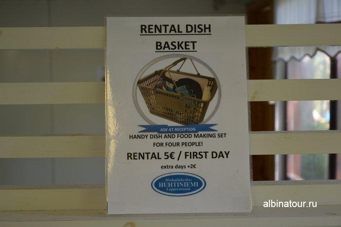 Фото объявление об аренде посуды на кухни в Хухтинием | Huhtiniemi camping в Лаппеенранте
