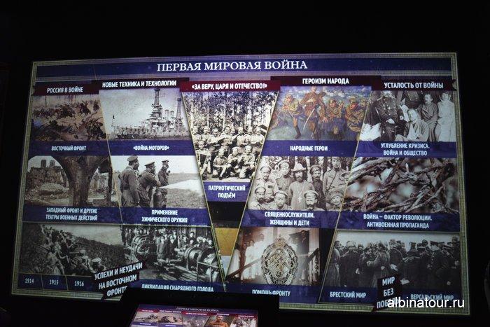 Стенды экспозиции 20 век в историческом парке в СПб