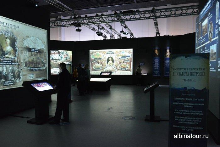 Интерактивные стойки для взрослых в историческом парке в Санкт Петербурге