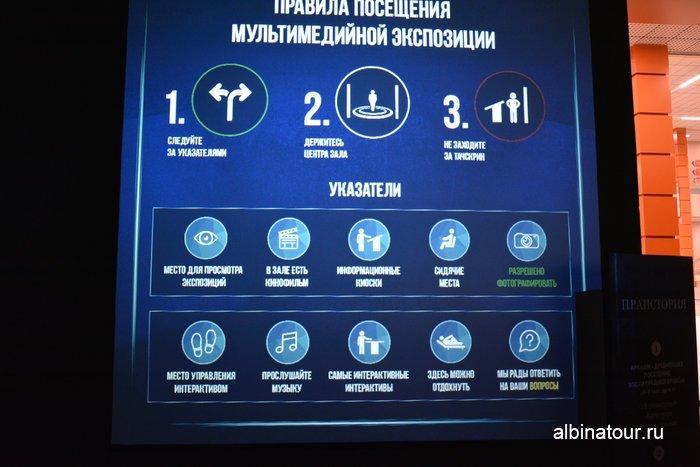 Правила посещения парка в историческом парке в Санкт Петербурге