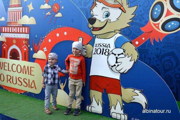 Талисман волк Забивака ЧМ 2018 Россия фан зона в Санкт-Петербурге