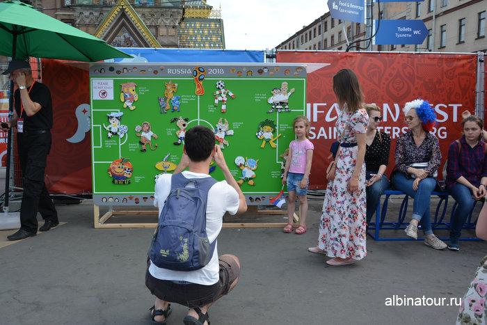 Талисманы чемпионатов мира по футболу Россия фан зона в Санкт-Петербурге