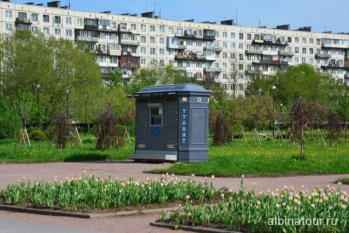 Петербург яблоневый сад туалет