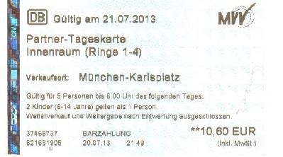 Германия Мюнхен билет