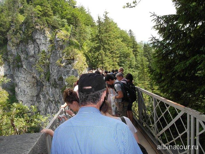 Германия на мосту Марии