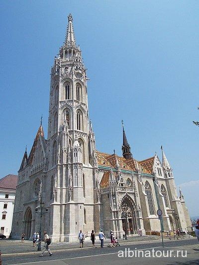 Венгрия церковь Матьяша Будапешт