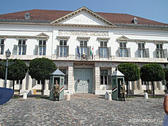 Венгрия Будапешт Дворец Шандора, резиденция президента