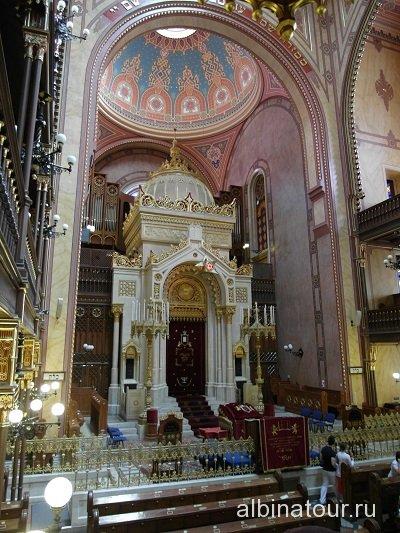 Венгрия Будапешт Большая синагога 1