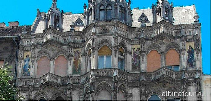 Венгрия Будапешт Дом времена года или дом с мозаикой