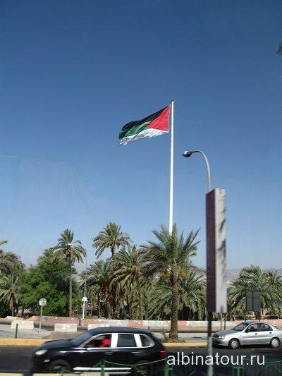 Иордания Флаг арабской революции
