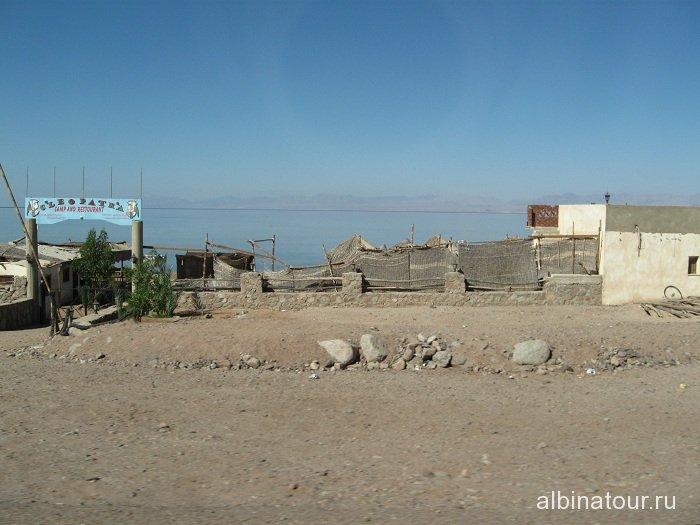 Египет  по дороге в Табу кемпинг 2