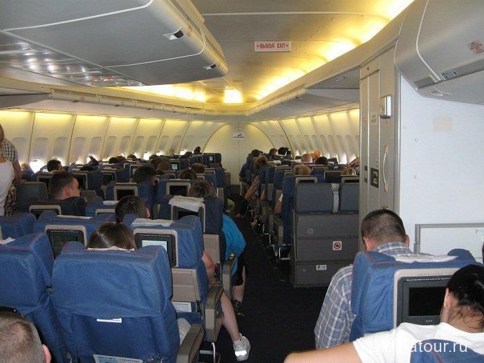 Египет Шарм-эль-Шейх салон самолета Боинг 747