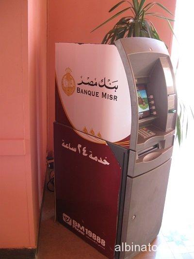 Египет   Таба   отель  Софитель  банкомат в лобби