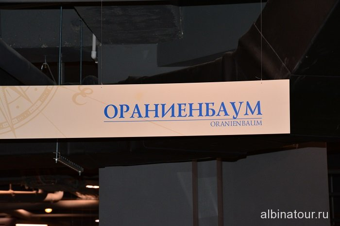Россия Петербург исторический театр-макет «Петровская Акватория» 3